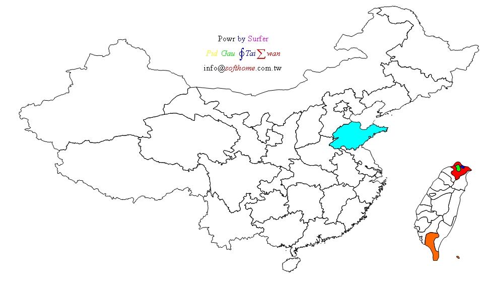 Taiwan China 臺灣 中國