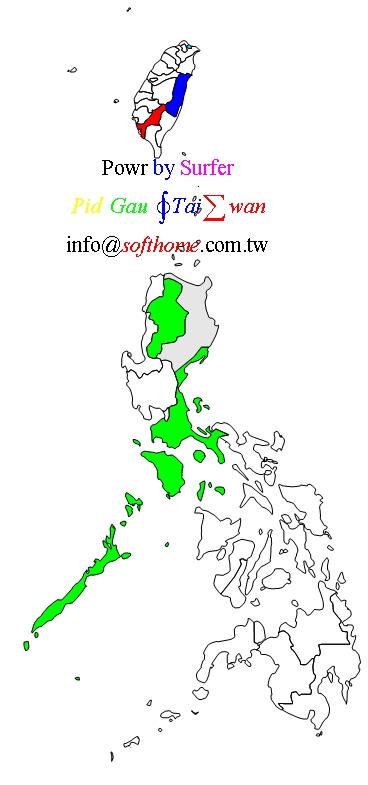 Taiwan Philippines 臺灣 菲律賓
