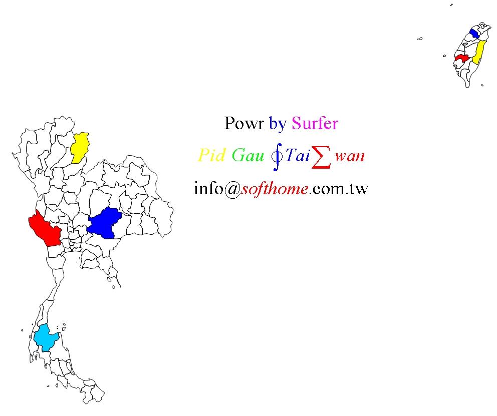 Taiwan Thailand 臺灣 泰國