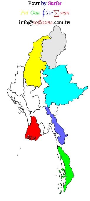 Myanmar 緬甸