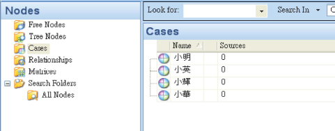 Cases建立