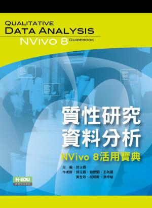 2009 新書推薦