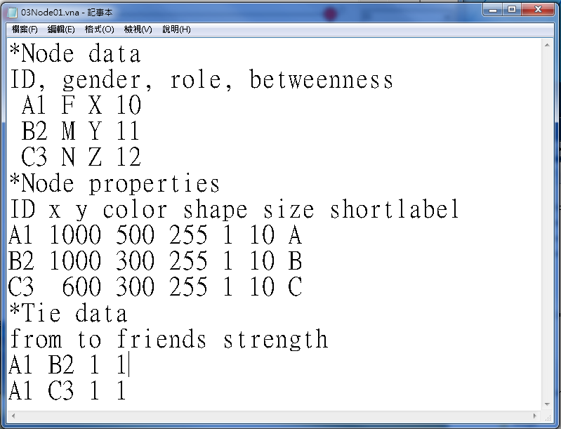 03Node01_1 有範例檔